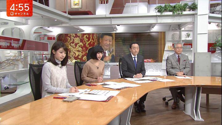 2017年11月10日竹内由恵の画像03枚目