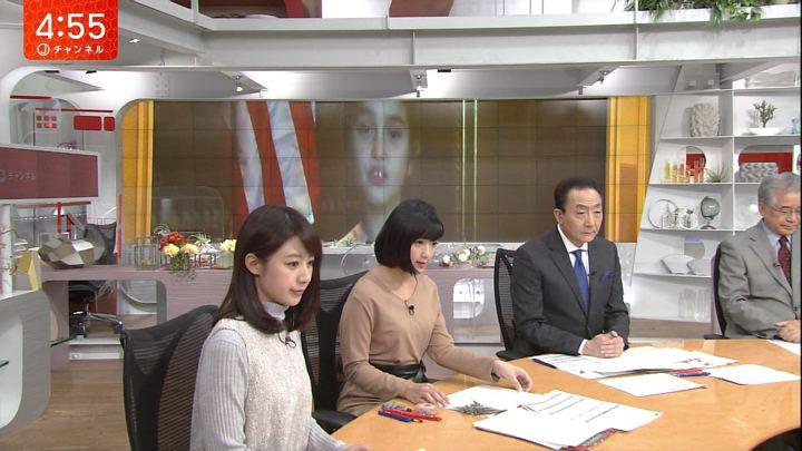 2017年11月10日竹内由恵の画像04枚目