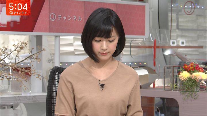 2017年11月10日竹内由恵の画像09枚目