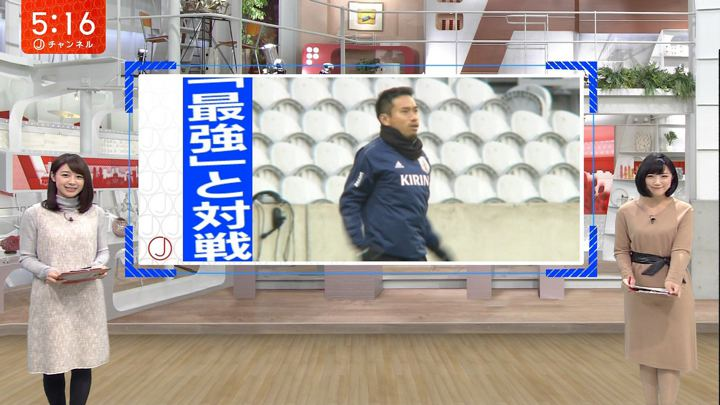 2017年11月10日竹内由恵の画像11枚目