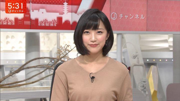 2017年11月10日竹内由恵の画像18枚目