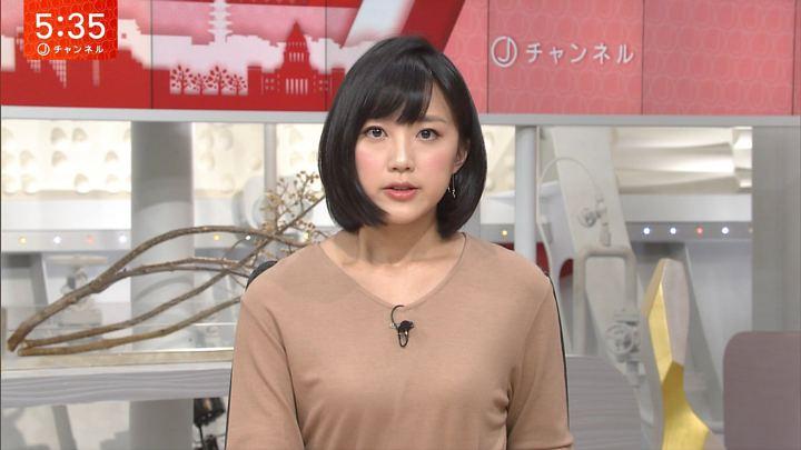 2017年11月10日竹内由恵の画像19枚目