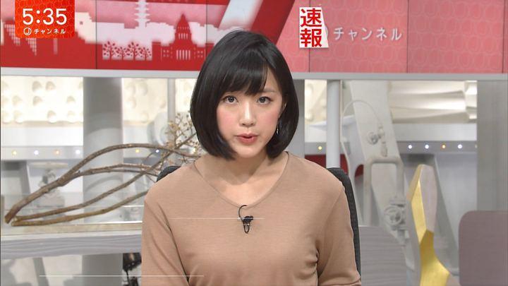 2017年11月10日竹内由恵の画像21枚目