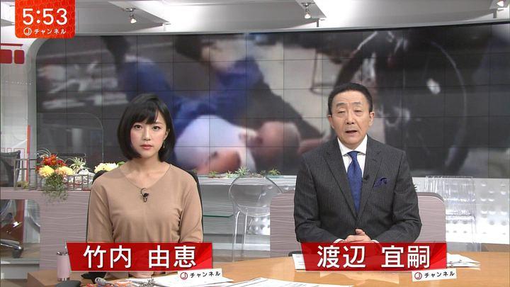 2017年11月10日竹内由恵の画像22枚目