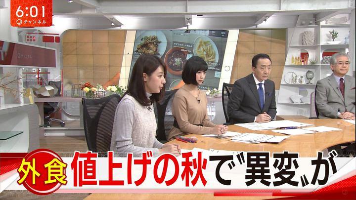 2017年11月10日竹内由恵の画像24枚目