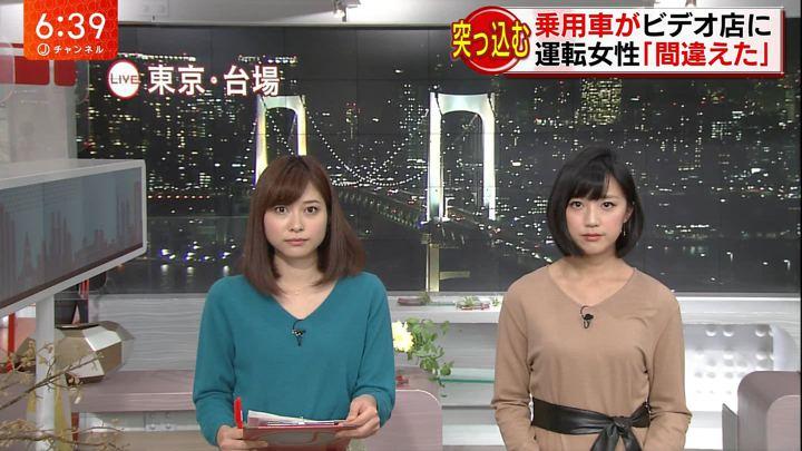 2017年11月10日竹内由恵の画像30枚目