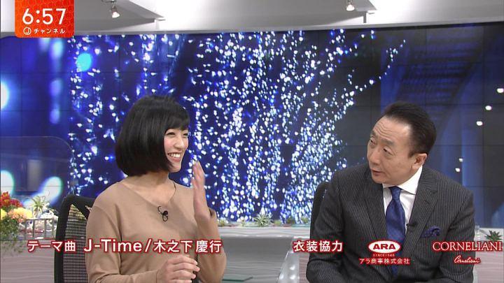 2017年11月10日竹内由恵の画像35枚目