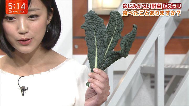 2017年11月13日竹内由恵の画像07枚目