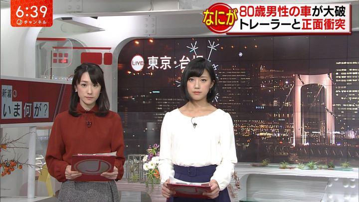 2017年11月13日竹内由恵の画像29枚目