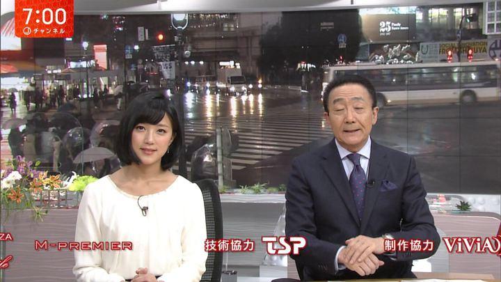 2017年11月13日竹内由恵の画像34枚目