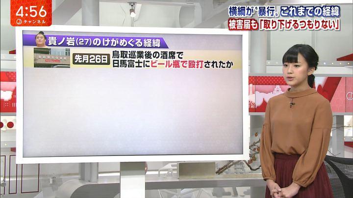 2017年11月14日竹内由恵の画像04枚目