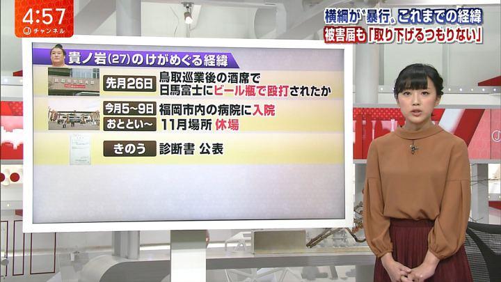 2017年11月14日竹内由恵の画像05枚目