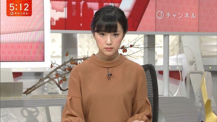 2017年11月14日竹内由恵の画像09枚目