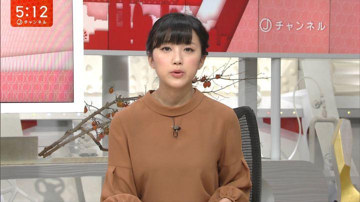 2017年11月14日竹内由恵の画像12枚目