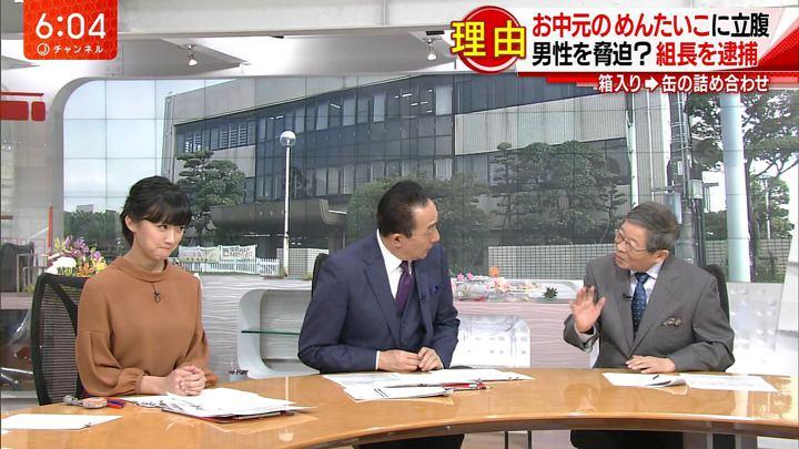 2017年11月14日竹内由恵の画像21枚目