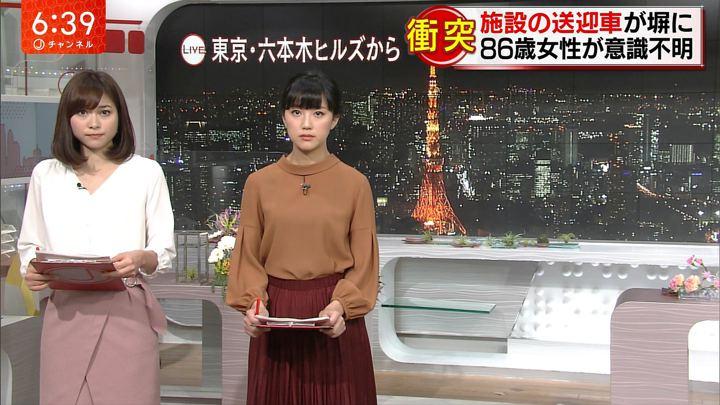 2017年11月14日竹内由恵の画像26枚目