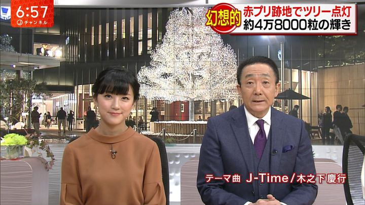 2017年11月14日竹内由恵の画像32枚目