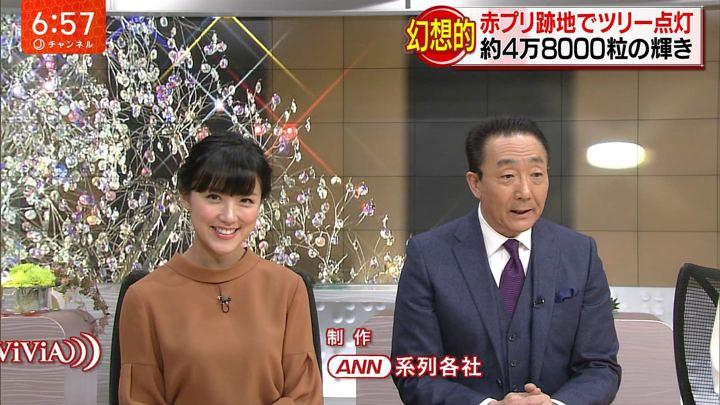 2017年11月14日竹内由恵の画像33枚目