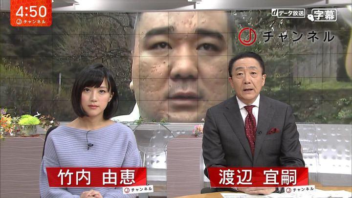 2017年11月15日竹内由恵の画像01枚目