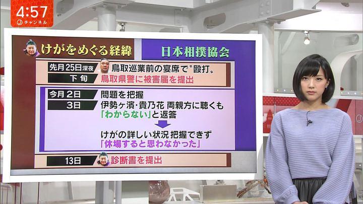 2017年11月15日竹内由恵の画像02枚目