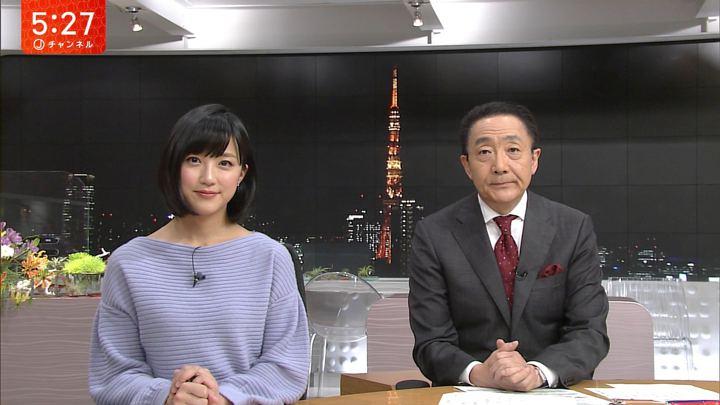 2017年11月15日竹内由恵の画像06枚目
