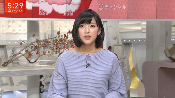 2017年11月15日竹内由恵の画像08枚目