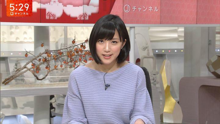 2017年11月15日竹内由恵の画像09枚目