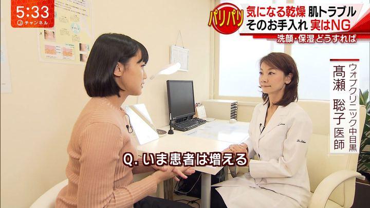 2017年11月15日竹内由恵の画像15枚目