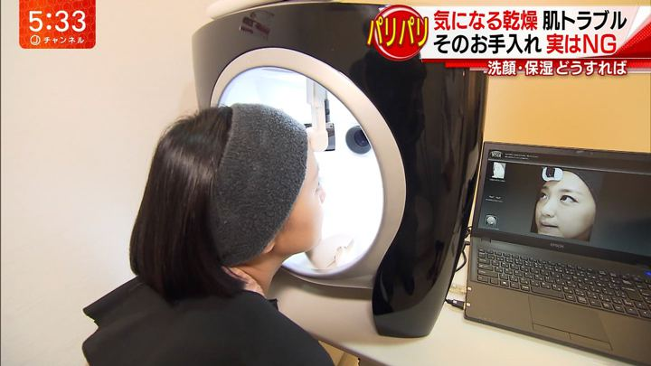 2017年11月15日竹内由恵の画像19枚目