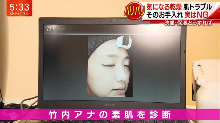 2017年11月15日竹内由恵の画像21枚目