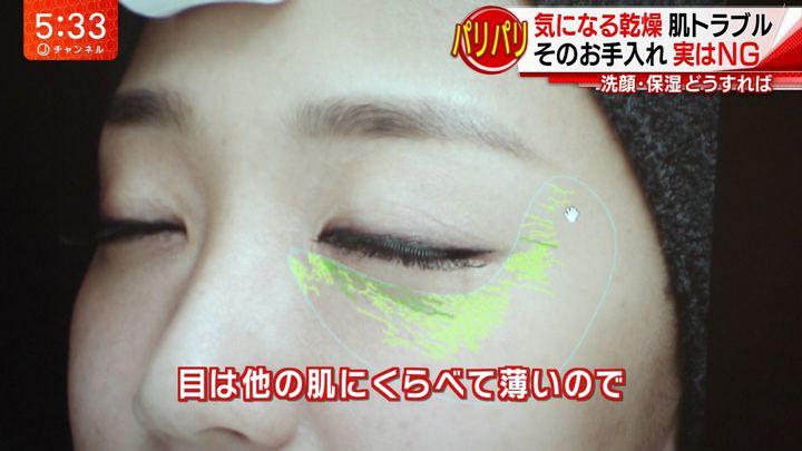 2017年11月15日竹内由恵の画像24枚目