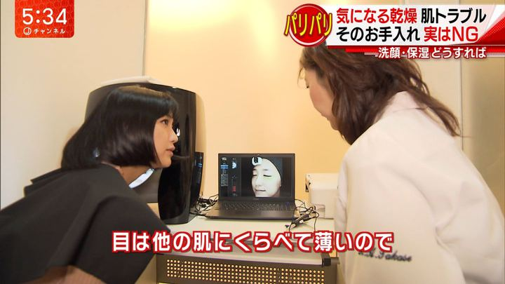 2017年11月15日竹内由恵の画像25枚目