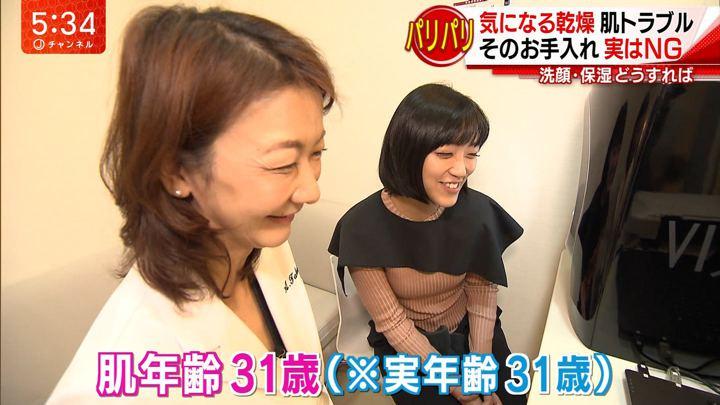 2017年11月15日竹内由恵の画像27枚目