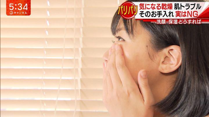 2017年11月15日竹内由恵の画像32枚目
