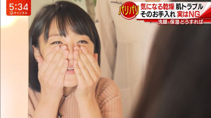 2017年11月15日竹内由恵の画像34枚目