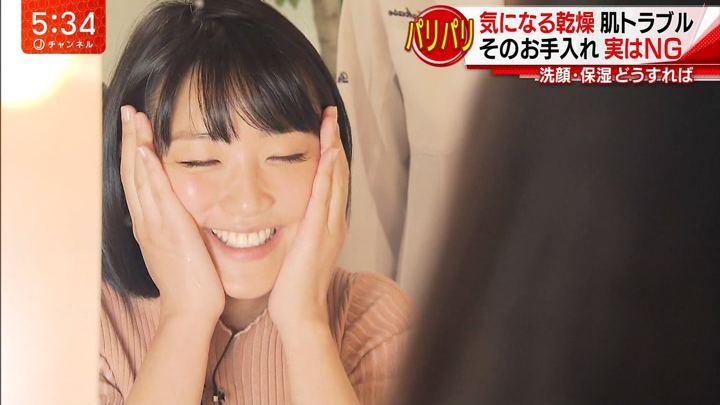 2017年11月15日竹内由恵の画像35枚目
