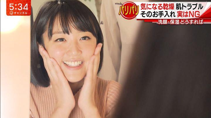2017年11月15日竹内由恵の画像36枚目