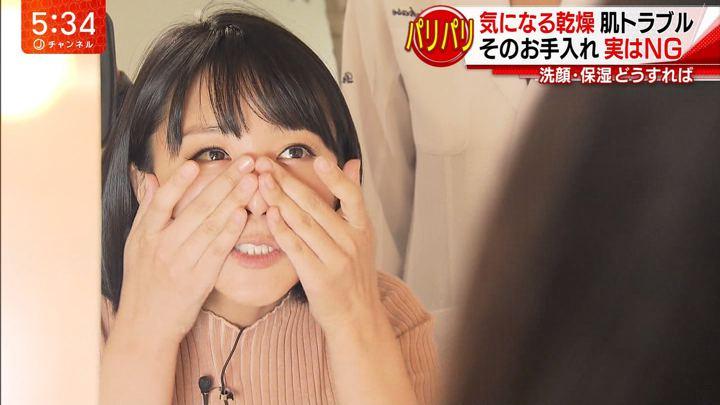 2017年11月15日竹内由恵の画像37枚目
