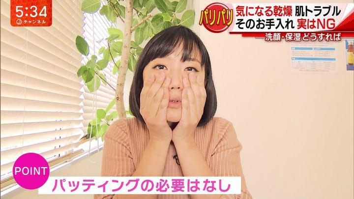 2017年11月15日竹内由恵の画像38枚目