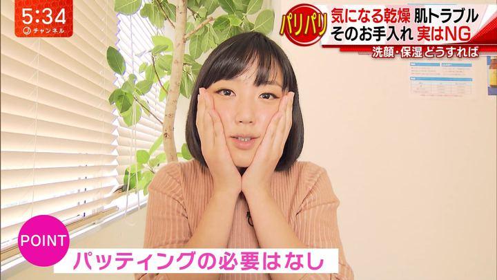 2017年11月15日竹内由恵の画像39枚目