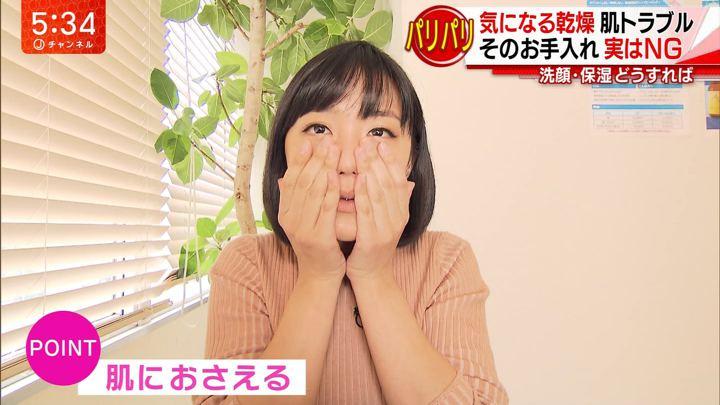 2017年11月15日竹内由恵の画像40枚目