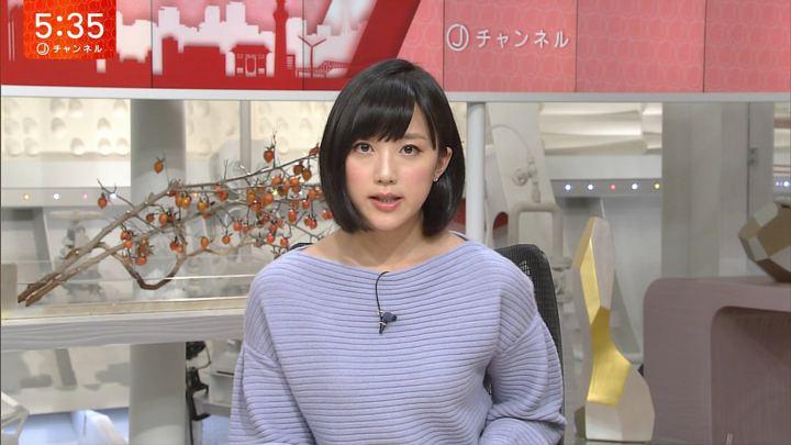 2017年11月15日竹内由恵の画像45枚目