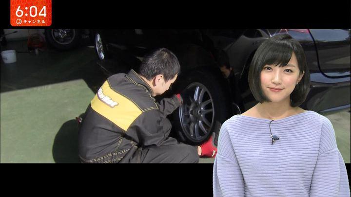 2017年11月15日竹内由恵の画像48枚目
