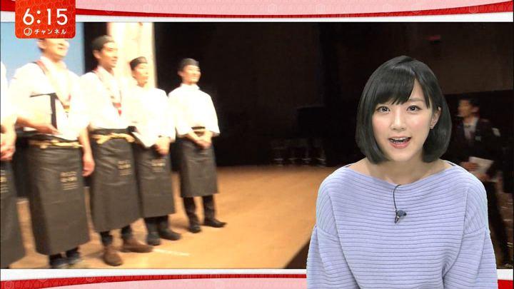 2017年11月15日竹内由恵の画像51枚目