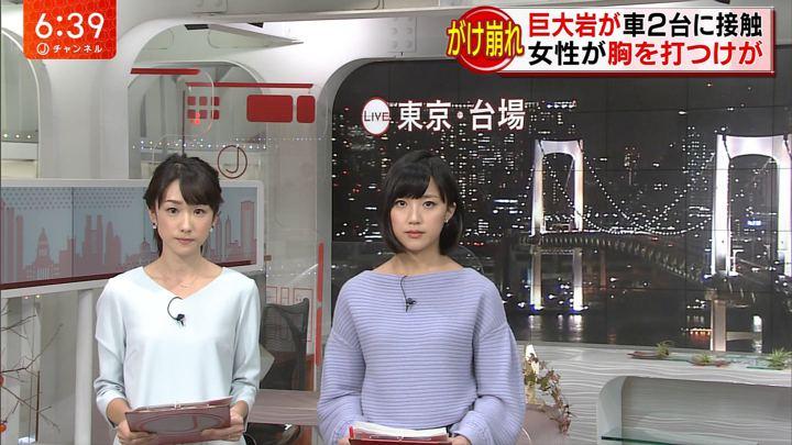 2017年11月15日竹内由恵の画像53枚目