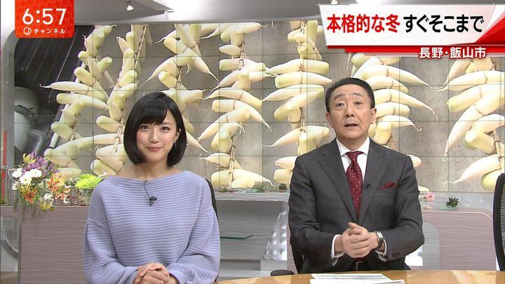 2017年11月15日竹内由恵の画像58枚目