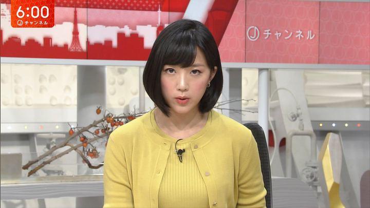 2017年11月16日竹内由恵の画像13枚目