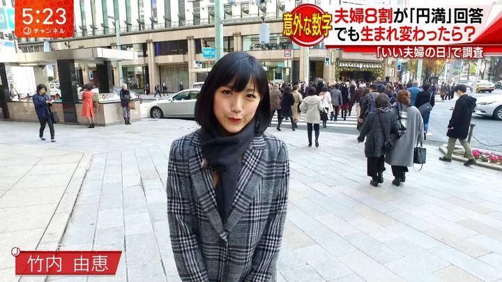 2017年11月22日竹内由恵の画像10枚目