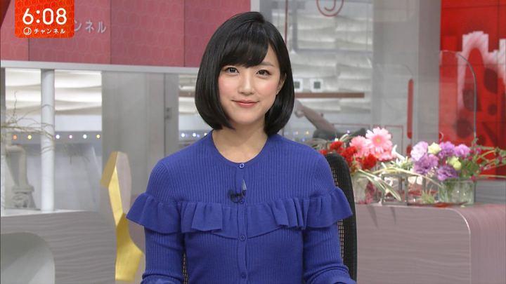 2017年11月23日竹内由恵の画像21枚目