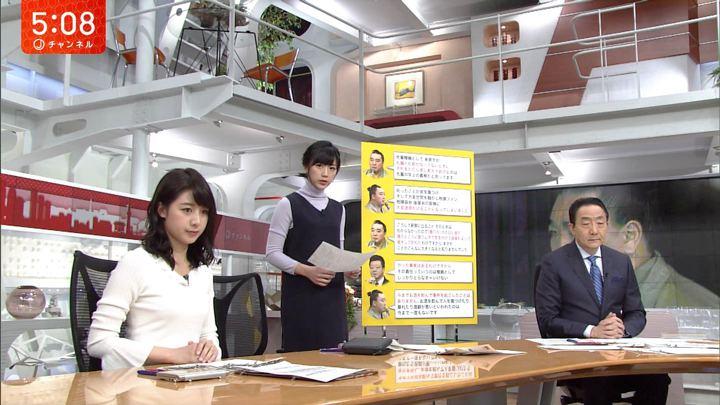 2017年11月29日竹内由恵の画像02枚目